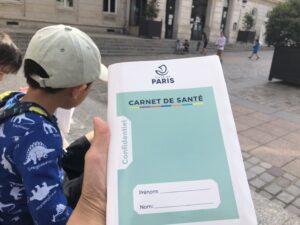 フランスの母子手帳 carnet de santé (カルネドサンテ)