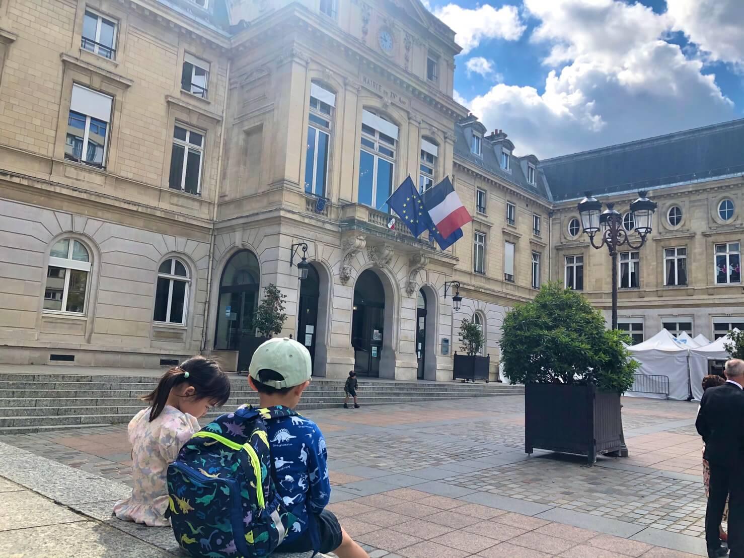 グローバル教育・グローバル育児・グローバルアドバイザー・グローバルコーチ・バイリンガル教育・海外駐在・フランスの教育
